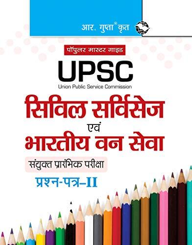 UPSC: Civil Services Exam & Indian Forest Service Exam (Comm. Prel. Exam) Paper-II: RPH ...