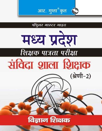 Madhya Pradesh TET: Samvida Shala Shikshak (Grade-2)?Science Teacher Exam Guide: RPH Editorial ...