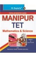 Manipur (TET): Paper-II (Class VI to VIII): RPH Editorial Board