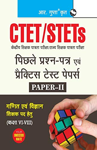 CTET/STETs: Practice Test Papers & Previous Papers (Solved): Paper-II : Math & Science...