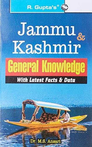 Jammu & Kashmir General Knowledge: Latest Facts: Dr. M.S. Ansari