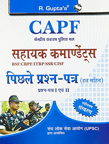 CAPF: Assistant Commandants: Previous Years' Solved Papers (Solved) (Paper-I & II): RPH ...