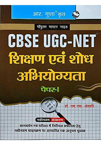 UGC-NET/SET JRF and Assistant Professor Exam (Paper-I: Dr. M S