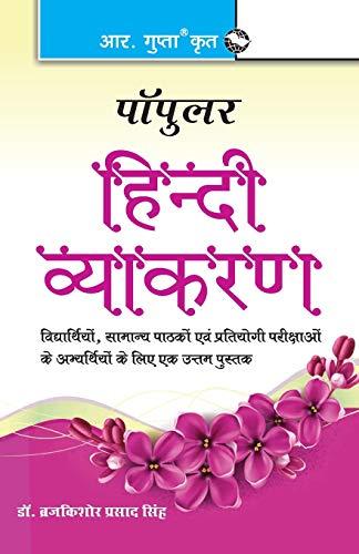 Popular Hindi Vyakaran (GENERAL HINDI): Singh, Dr. Brij