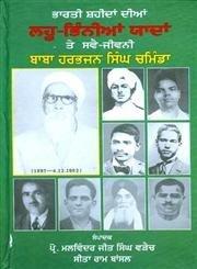 Bharti Shaheedan Dian Lahoo Bhinniyan Yaadan Ate: Chaminda Harbhajan Singh