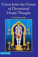 9789350180150: Gems From The Ocean of Devotional Hindu Thought