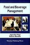 Food and Beverage Management: Jagmohan Negi and