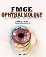FMGE Ophthalmology: Narula Anurag