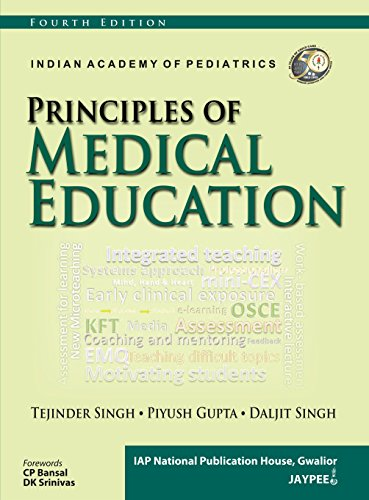 9789350258859: Principles of Assessment in Medical Education