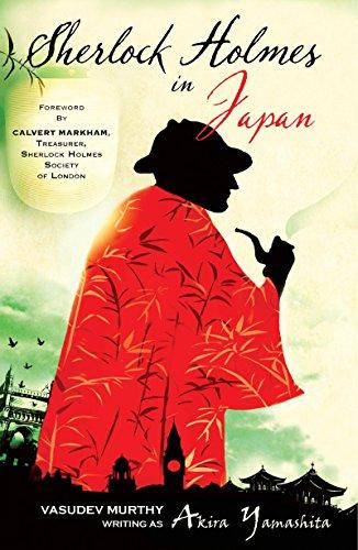 9789350296691: Sherlock Holmes In Japan