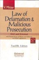 9789350350096: Law of Defamation & Malicious Prosecution: Civil and Criminal