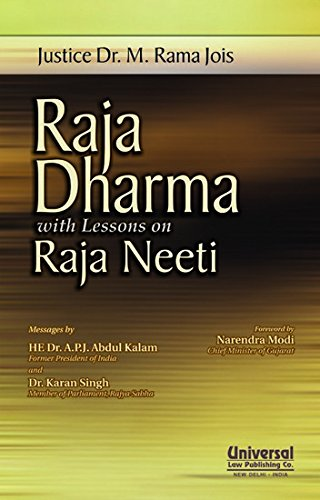 Raja Dharma with Lessons on Raja Neeti: Dr M. Raja Jois Justice