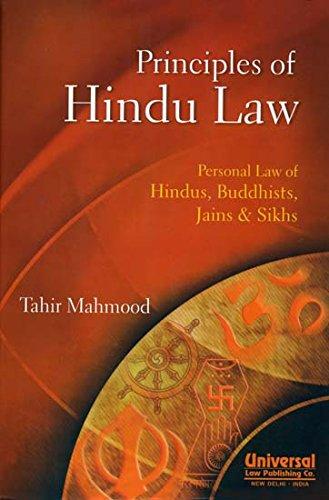Principles of Hindu Law - Personal Law: TAHIR MAHMOOD