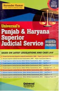 9789350354438: Punjab & Haryana Superior Judicial Service Solved Papers