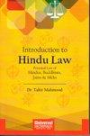 Introduction to Hindu Law - Personal Law: TAHIR MAHMOOD