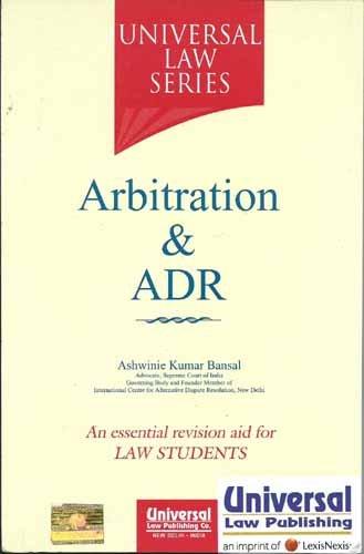 9789350355060: Arbitration & ADR