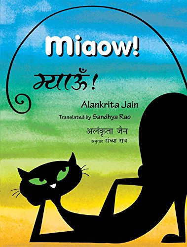 9789350460009: Miaow! (English and Hindi Edition)