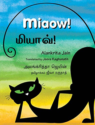9789350460016: Miaow! (English and Tamil Edition)