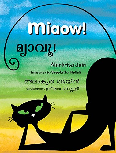9789350460047: Miaow! (English and Malayalam Edition)