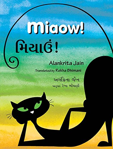 9789350460061: Miaow! (English and Gujarati Edition)
