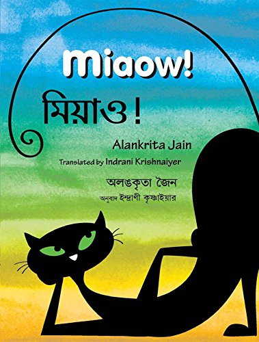 9789350460078: Miaow! (English and Multilingual Edition)