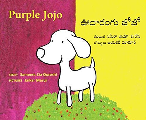 9789350460115: Purple Jojo (English and Multilingual Edition)