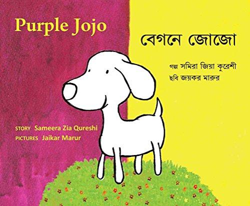 9789350460153: Purple Jojo (English and Multilingual Edition)