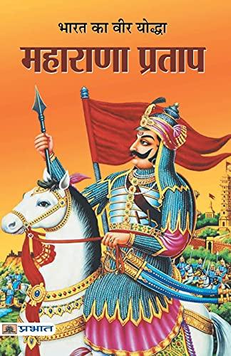 Bharat Ka Veer Yoddha Maharana Pratap: Sushil Kapoor