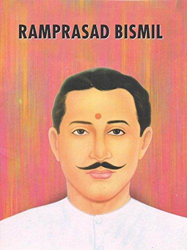 Ramprasad Bismil: Kavita Garg