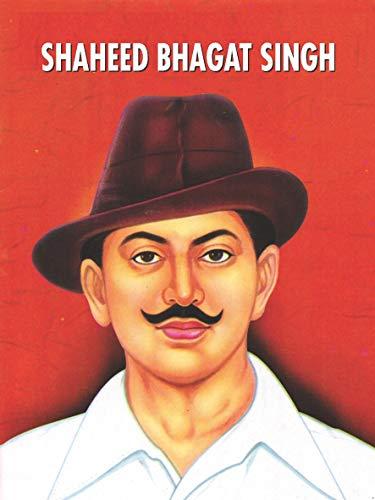 Shaheed Bhagat Singh: Meenu Sinhal