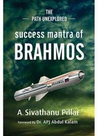 The Path Unexplored - Success Mantra Of: A Sivathanu Pillai