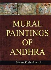 Mural Painting of Andhra: Myneni Krishnakumari