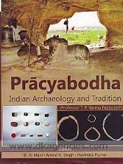 Pracyabodha : Indian Archaeology and Tradition: Professor: edited by B.R.