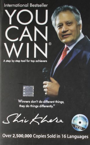 9789350593783: You Can Win: A Step By Step Tool for Top Achievers - with CD