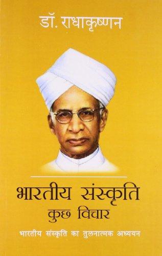 Bhartiya Sanskriti - Kuch Vichar(In Hindi): Radhakrishnan, Sarvapalli