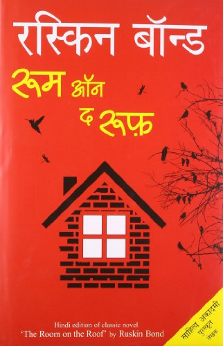 review room on the roof by ruskin bond Room on the roof by ruskin bond a classic coming-of-age story which has held generations of readersspellboundrusty, a sixteen-year-old anglo-indian boy, is orphaned, and has to livewith his english guardian in the claustrophobic european part in dehradun.