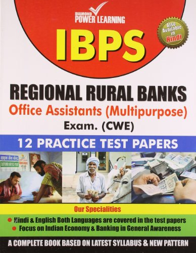 IBPS Regional Rural Bank Office Assistants (12