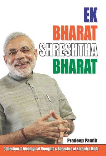 9789350839454: Ek Bharat Shresht Bharat
