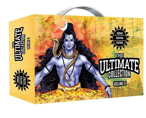9789350851326: The Complete Collection Volume 1 (Amar Chitra Katha)