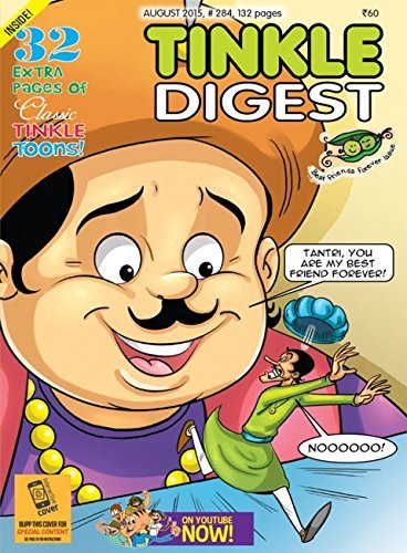 9789350858615: Tinkle Digest No. 284