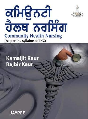 Community Health Nursing (As Per The Syllabus: Kaur Kamaljit