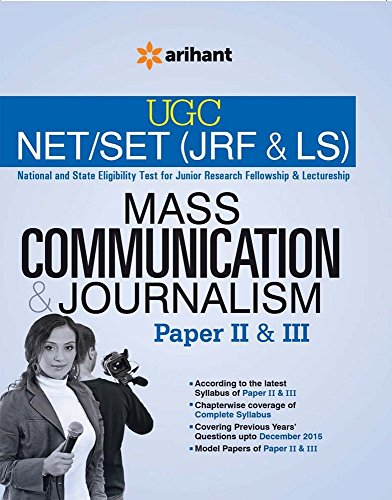 9789350940167: UGC NET/SET (JRF & LS) MASS COMMUNICATION & JOURNALISM Paper II & III