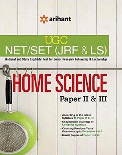 Cracking the CSAT Paper-2 (E): Uma Kant Singh