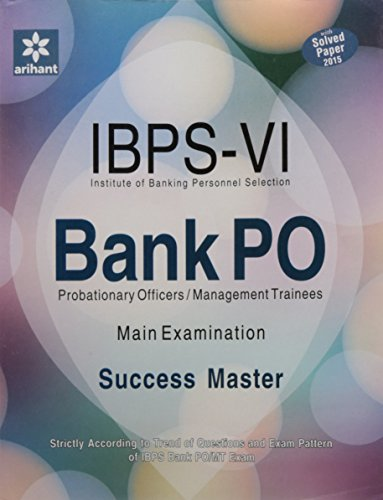 9789350941676: IBPS (CWE) Bank PO Probationary Officer/Management Trainee Exam