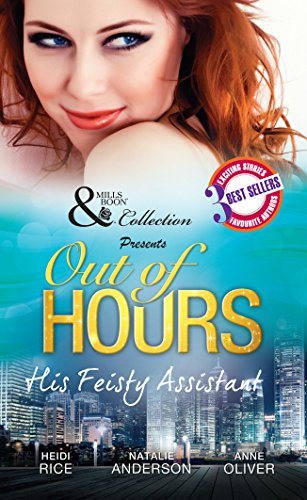 Out of Hours: Anderson Natalie Rice