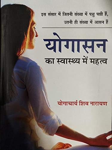 Professional Library Organization and Knowledge Organization System: Manvendra Bhattacharya
