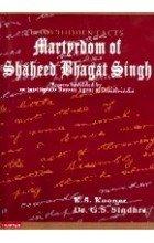 Some Hidden Facts Martyedom of Shaheed Bhagat: Sindhra Gurpreet Singh