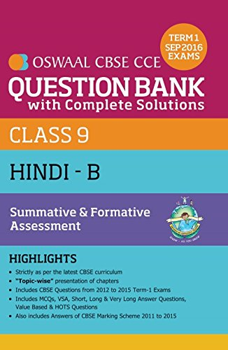 9789351277668: Oswaal CBSE CCE Question Bank With Complete Solutions For Class 9 Term I (April to Sep. 2016 ) Hindi-B
