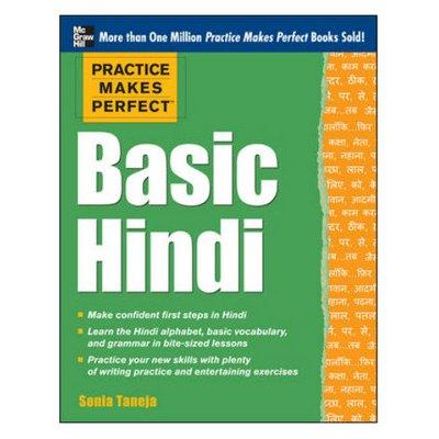 9789351342762: Practice Makes Perfect (hindi)