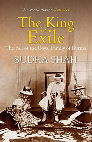 The King in Exile: Sudha Shah